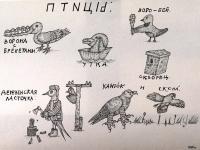 buytenko-3-birds-30-x-42-cmru-3-buy