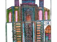 kazem-ezi-50x345-cm-tech-mixte-sur-papier-6ezi